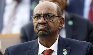 اعلام آمادگی سودان نسبت به تحویل عمرالبشیر به دیوان کیفری بینالمللی