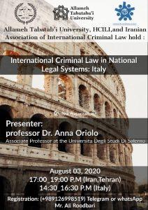 وبینار حقوق بینالملل کیفری در نظامهای حقوقی داخلی: ایتالیا