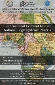 وبینار حقوق بینالملل کیفری در نظامهای حقوقی داخلی: نیجریه