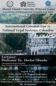 وبینار حقوق بینالملل کیفری در نظامهای حقوقی داخلی: کلمبیا