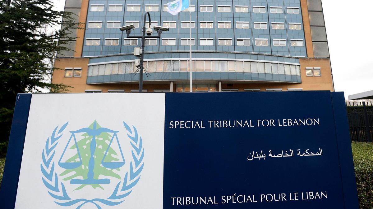 دادگاه ویژهی لبنان